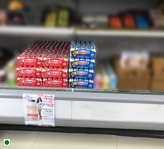 Yakult at Retail Stores, Available in 6000+ Retail Stores